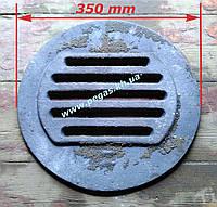 Колосник чугунный круглый буржуйка, тандыр, печи 350 мм