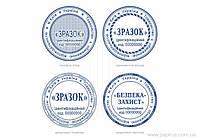 Клише резиновое для круглой печати d 40 мм с 1-й защитой