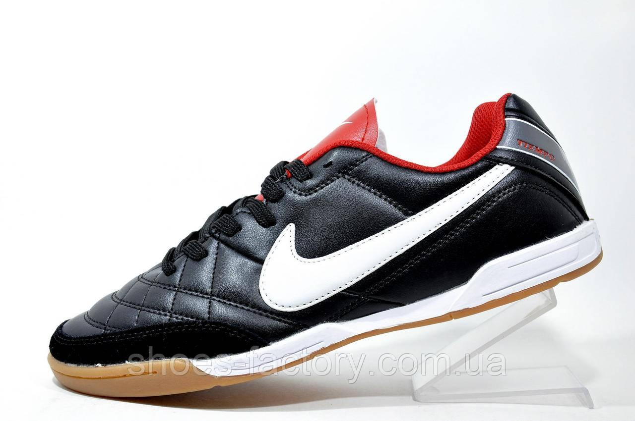 Бутсы для футзала в стиле Nike Tiempo Mystic, Black\Red