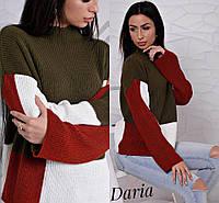 Красивый  женский трехцветный свитер свободного кроя ( 2 цвета)