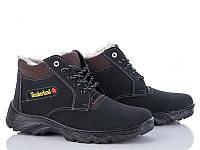 Мужские зимние ботинки р 40-45(Sunshine Roksol )