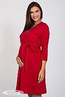 Халат для беременных и кормящих мам Arina, из хлопкового трикотажа, красный