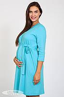 Халат для беременных и кормящих мам Arina, из хлопкового трикотажа, голубой