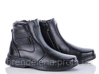 Чоловічі зимові черевики р 40-43(Sunshine Lika)