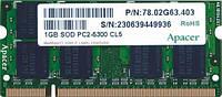 APACER  SO-DIMM DDR2-800 2Gb (CS.02G2B.F2M)