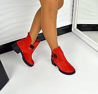 Хит продаж! Женские замшевые демисезонные ботинки Hermes красного цвета, 36 -40р.