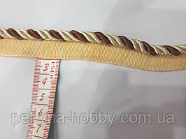 Шнур кант декоративный вшивний меблевий 7мм коричневий з молочним