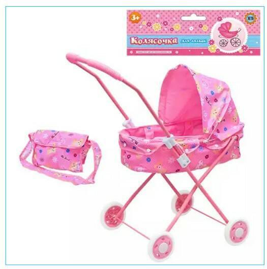 Детская коляска для кукол M 0595 U/R с сумкой