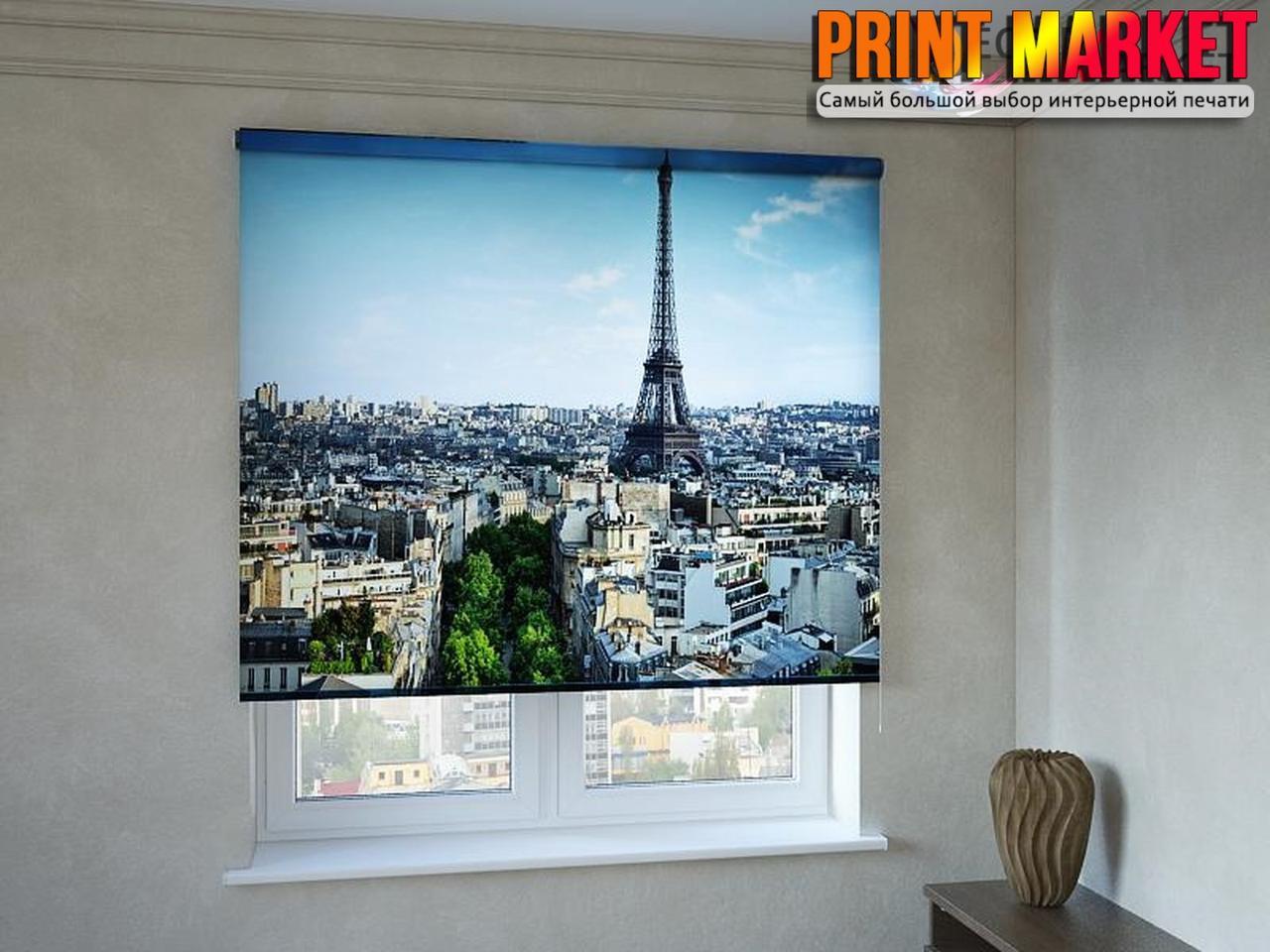 Рулонные шторы с фотопечатью Париж 3D