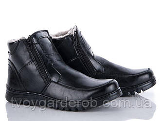 Чоловічі зимові черевики р 41(Sunshine Meissa)