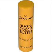 Увлажняющее масло какао для тела, натуральное масло для тела, для сухой кожи и растяжек