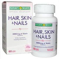 Натуральный комплекс витаминов для кожи, волос, ногтей / США / Nature's Bounty, 60 капсул