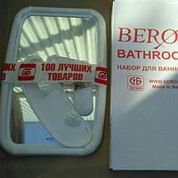 Набор в ванную 6 предметов Berossi