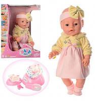 Кукла-пупс Беби Борн BL 020K