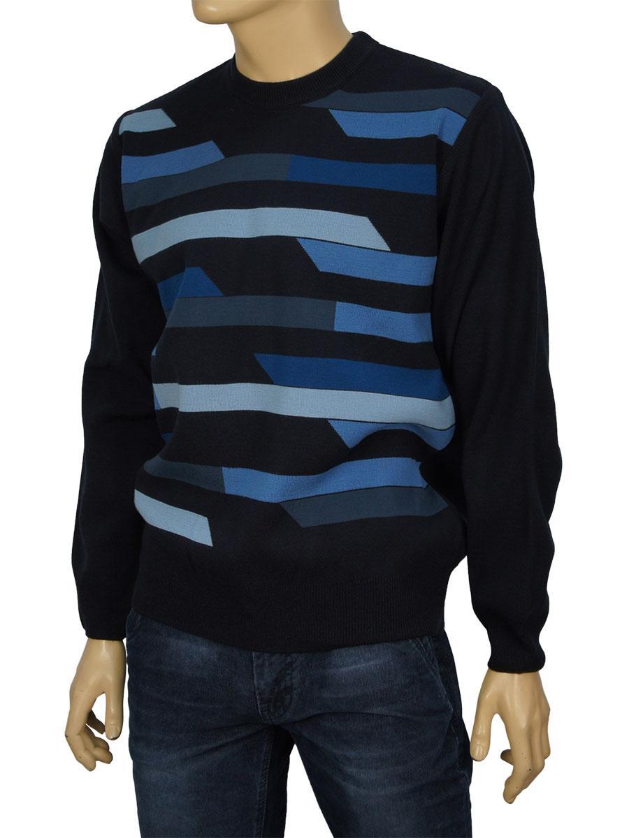 Чоловічий светр King Wool  420