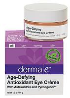 Антивозрастной антиоксидантный крем для кожи вокруг глаз, Derma E