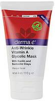 Маска с витамином А, гликолевой кислотой и бентонитовой глиной против морщин, Derma E