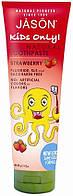 Детская зубная паста клубничная, Jason, Kids only all natural Toothpaste Strawberry