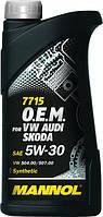 Моторное масло MANNOL 7715 O.E.M. VW Audi Skoda 5W-30 (1л)