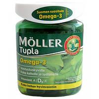 Рыбий жир с витамином А, В, Е, Омега - 3, Moller Tupla