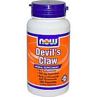 Коготь дьявола (Мартиния душиста) Now Foods, Devil's Glaw, 500 мг, 100 капсул