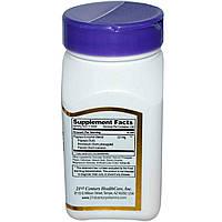 Папаин, Papaya Enzyme, 21st Century Health Care, 100 таблеток