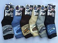 Махровые носки на мальчика 21-26 «Корона»