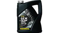 Моторное масло 7715 Mannol O.E.M. for VOLKSWAGEN AUDI SKODA 5W-30 (5л)