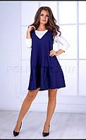Платье  Poliit 8423