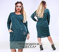 Осеннее женское платье ангора размеры: 48,50,52,54,56