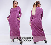 Осеннее женское платье плотный трикотаж размеры: 50,52,54,56