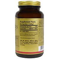 Витамин Д3, Vitamin D3, Solgar, 1000 МЕ, 250 капсул