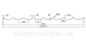 Металлопрофиль (профнастил) ПК-20, фото 2