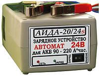 Зарядное устройство для авто аккумуляторов «АИДА-20/24S»: 24В АКБ 90-220А*час.