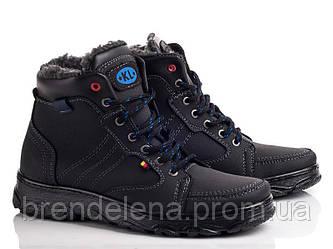 Чоловічі зимові черевики р 40 р42(Sunshine Кличковський)