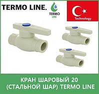 Кран шаровый 20  (стальной шар)  Termo Line