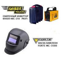Инвертор сварочный для ручной дуговой сварки ММА Kaiser NBC 250 Profi + Маска сварщика Хамелеон FORTE МС-3500