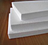 Пенопласт 4см.(1х1) плотность 25 для теплоизоляции