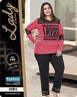 Пижама женская больших размеров LADY TEXTILE 129