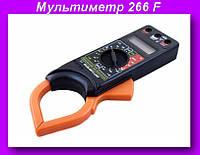 Мультиметр 266 F,Токовые Клещи,Токовые Клещи DT Мультиметр!Опт