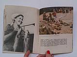 """Алла Менахина """"Вилково"""". Килия. 1966 год, фото 4"""