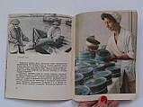 """Алла Менахина """"Вилково"""". Килия. 1966 год, фото 5"""