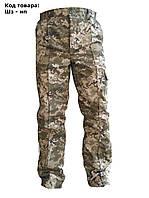 Штаны утепленные для  военнослужащих