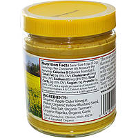 Органическая желтая горчица (Yellow Mustard), Eden Foods, 255 г