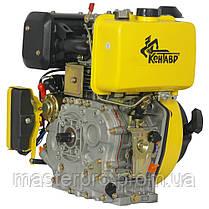 Двигатель дизельный Кентавр ДВЗ-420ДШЛЕ, фото 3