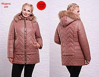 Зимняя женская куртка из водоотталкивающей ткани, капюшон съемный, мех натуральный, цвет бежевый