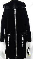 """Шубка из эко-меха под бобра,с капюшоном на молнии длина 95 см цвет"""" Черный"""" 44р 46р 48р 50р 52р"""