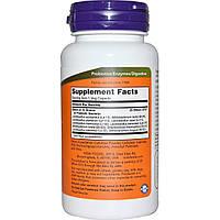 Пробиотик-10, Probiotic, Now Foods, 25 млрд КОЕ, 100 капсул
