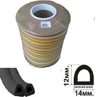 Уплотнитель D-профиль 12*14 мм черный (40м гаражный)