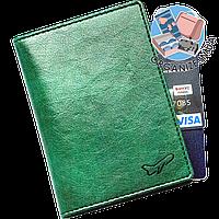 Стильная обложка на паспорт Air Lux (зеленый)